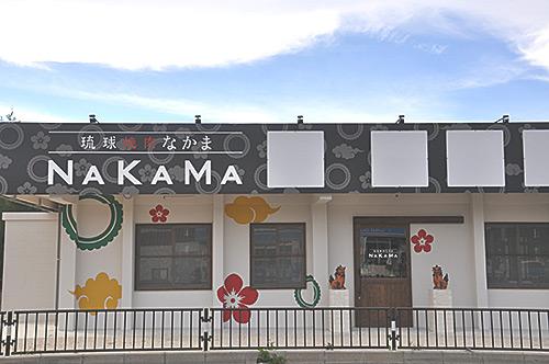 琉球焼肉 なかま 恩納村