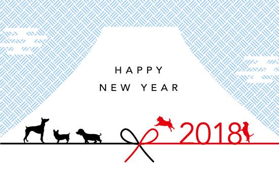 ペンションシーブリーズHappy new year 2018